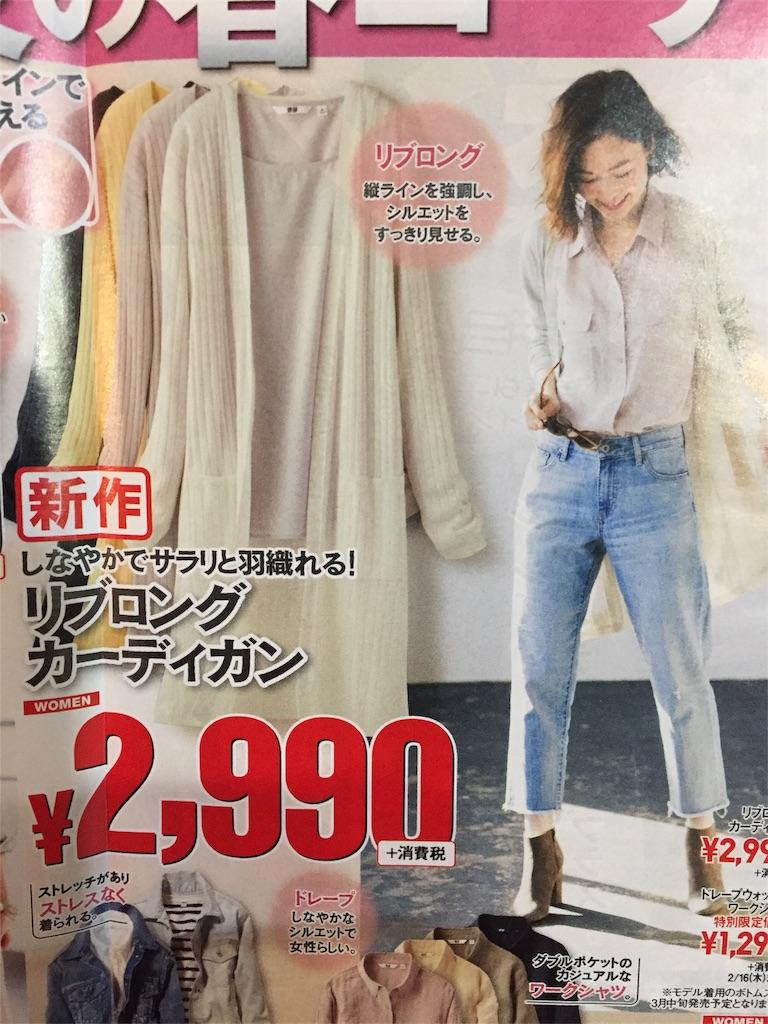 f:id:wakiwaki117:20170210123733j:image
