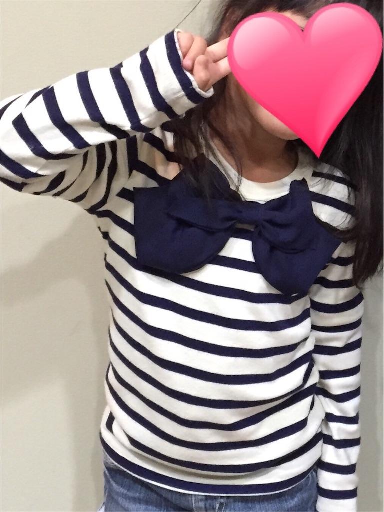 f:id:wakiwaki117:20170216121432j:image