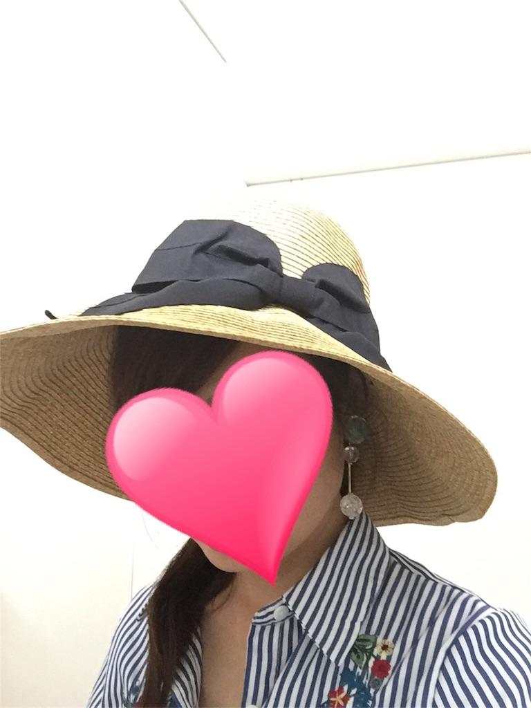 f:id:wakiwaki117:20170511174100j:image