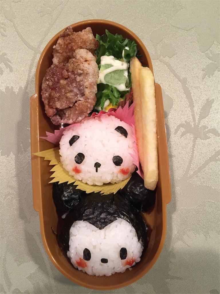 f:id:wakiwaki117:20170616084250j:image