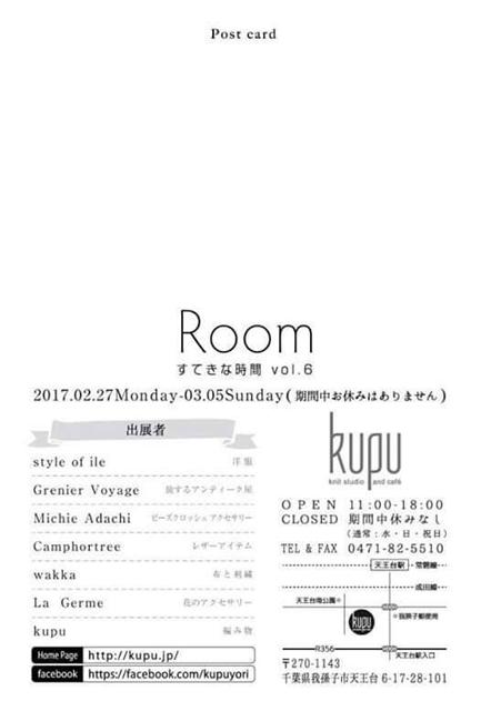 f:id:wakkacoco:20170118215920j:plain