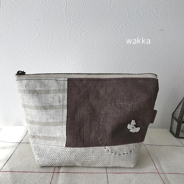 f:id:wakkacoco:20170211205057j:plain