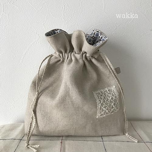 f:id:wakkacoco:20170315101514j:plain