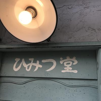 f:id:wakkacoco:20170603221531j:plain