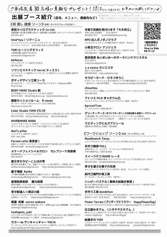 f:id:wakkacoco:20170803231509j:plain
