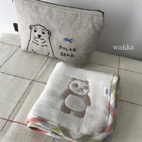 f:id:wakkacoco:20170815094318j:plain
