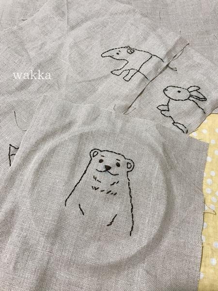f:id:wakkacoco:20171003213457j:plain