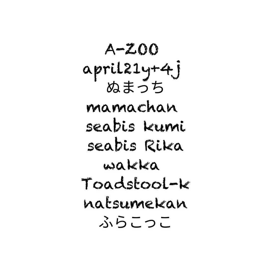 f:id:wakkacoco:20190805081806j:plain