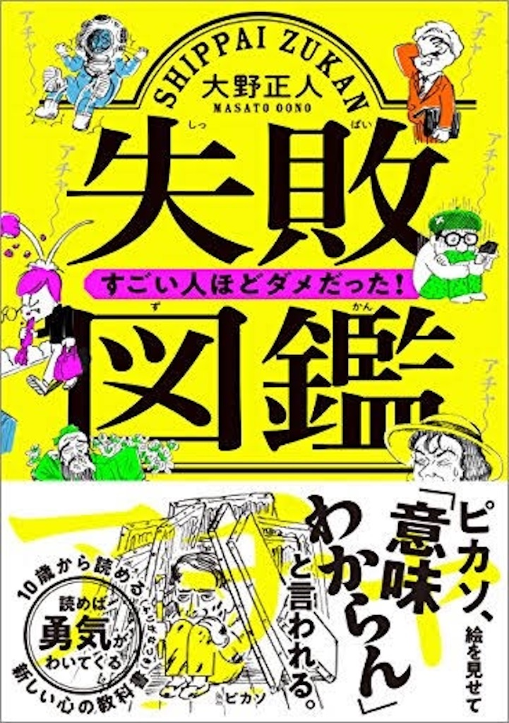 f:id:wakohyuta:20200604041454j:image