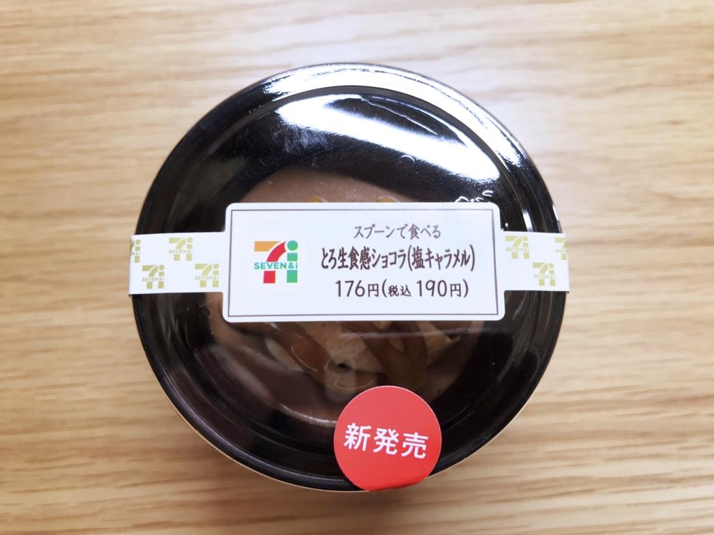 f:id:wakou2500:20170520232817j:plain