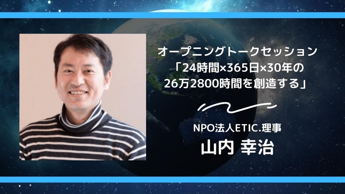 f:id:waku1staff:20200213002346j:plain