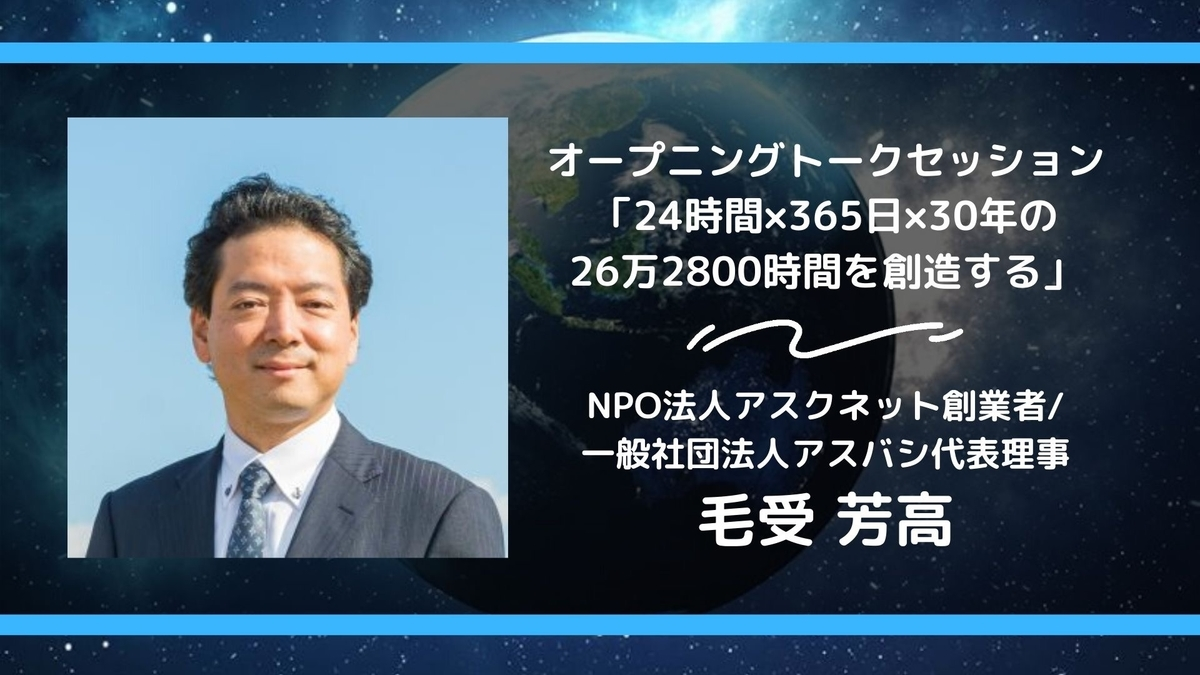 f:id:waku1staff:20200213002417j:plain