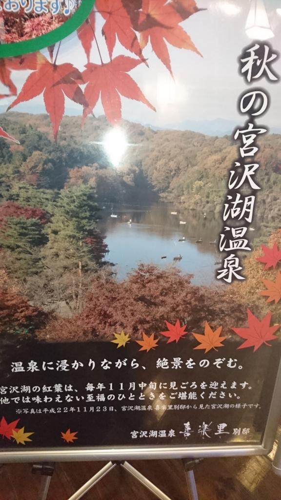 f:id:waku2154iar:20161116234734j:plain