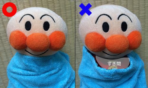f:id:waku2kakeibo:20170928155950j:plain