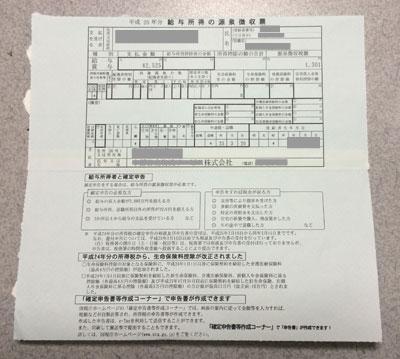 f:id:waku2kakeibo:20170929083927j:plain