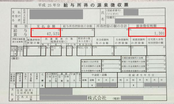 f:id:waku2kakeibo:20170929084527j:plain