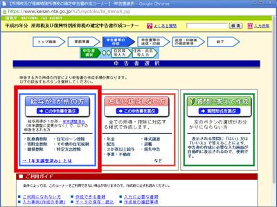 f:id:waku2kakeibo:20170929090738j:plain