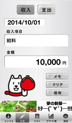 f:id:waku2kakeibo:20170929110729j:plain