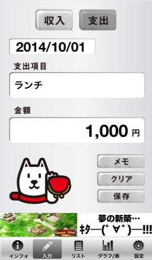 f:id:waku2kakeibo:20170929110844j:plain