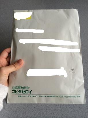 f:id:waku2kakeibo:20170929143842j:plain