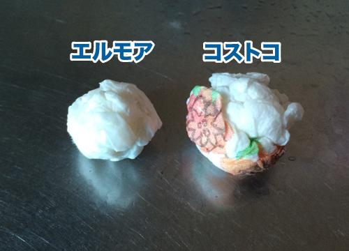 f:id:waku2kakeibo:20170929145814j:plain