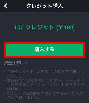 f:id:waku2kakeibo:20170929190859p:plain