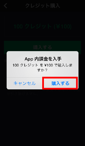 f:id:waku2kakeibo:20170929190920p:plain