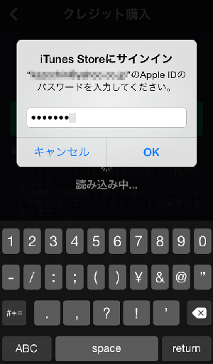 f:id:waku2kakeibo:20170929190952p:plain