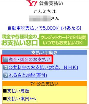 f:id:waku2kakeibo:20170929191642p:plain