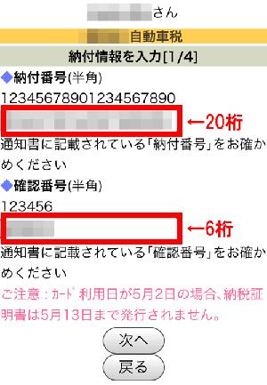 f:id:waku2kakeibo:20170929191747p:plain