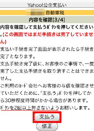 f:id:waku2kakeibo:20170929192057p:plain