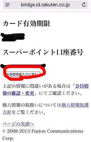 f:id:waku2kakeibo:20170929192807j:plain