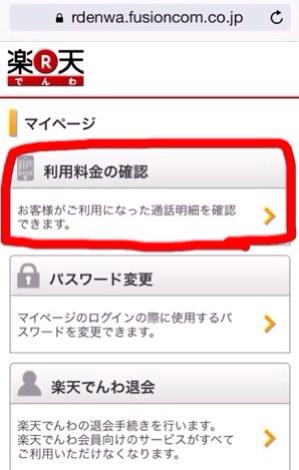 f:id:waku2kakeibo:20170929193319j:plain