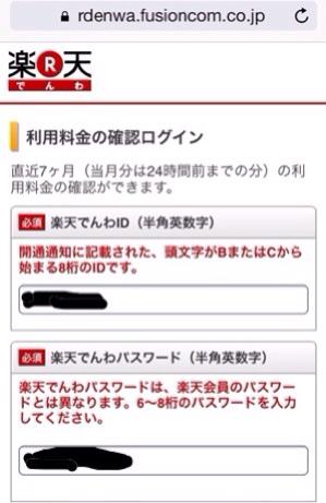 f:id:waku2kakeibo:20170929193400j:plain