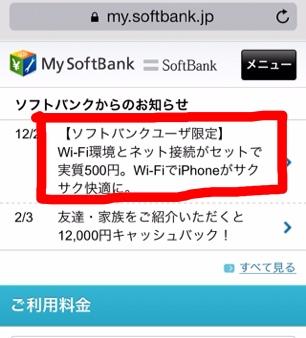 f:id:waku2kakeibo:20170929193716j:plain