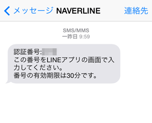 f:id:waku2kakeibo:20170929194145p:plain