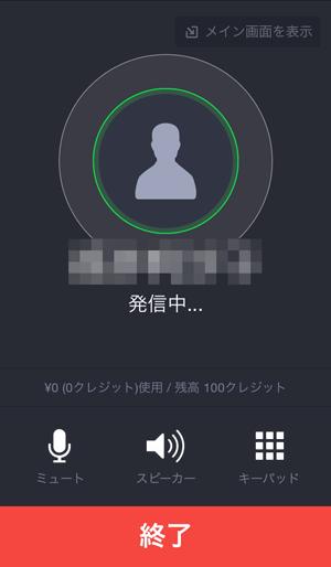 f:id:waku2kakeibo:20170929194205p:plain