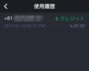 f:id:waku2kakeibo:20170929194245p:plain
