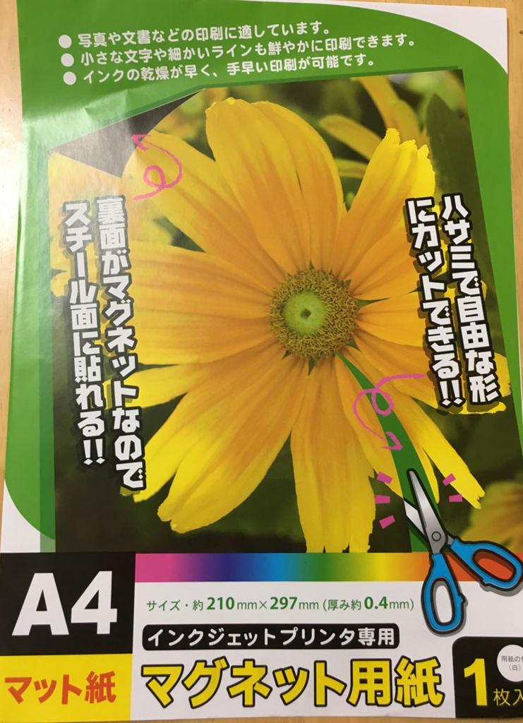 f:id:waku2kakeibo:20171107165627j:plain