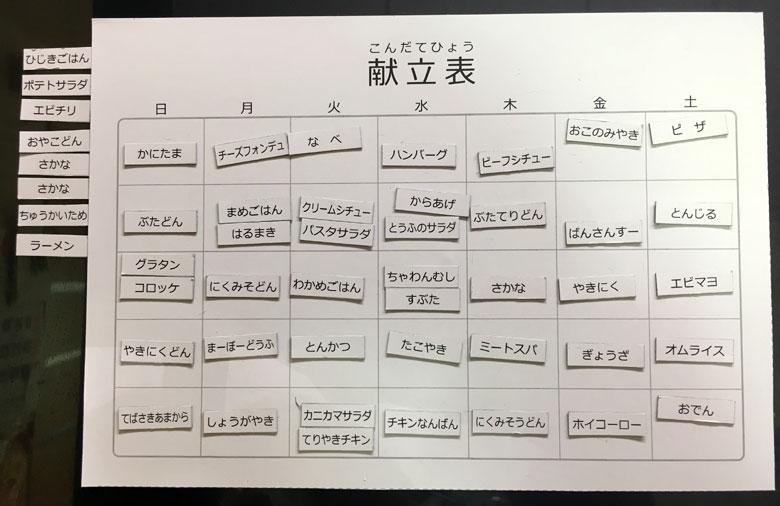 f:id:waku2kakeibo:20171109120317j:plain