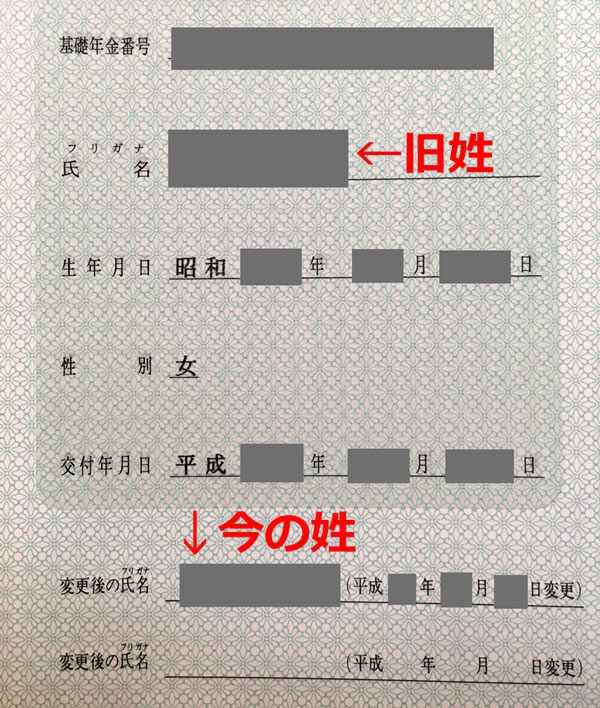 f:id:waku2kakeibo:20171117161123j:plain