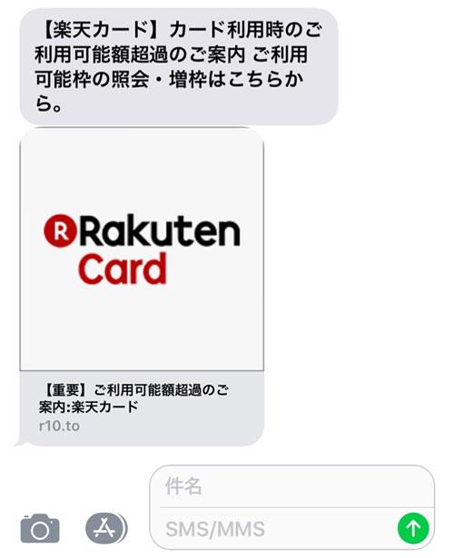 f:id:waku2kakeibo:20171126101008j:plain