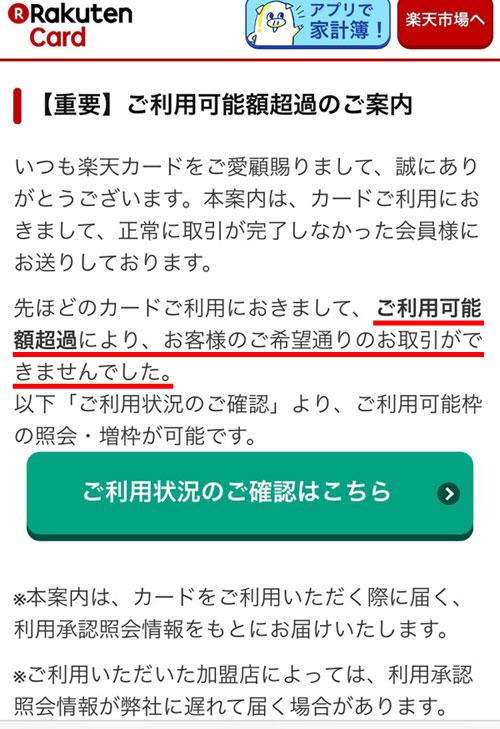 f:id:waku2kakeibo:20171126101059j:plain