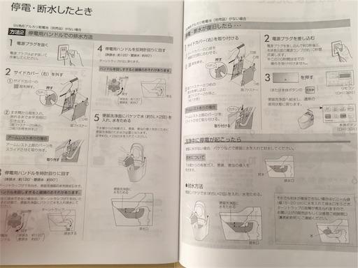 f:id:waku2kakeibo:20181002134445j:image