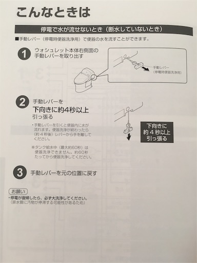 f:id:waku2kakeibo:20181002135529j:image