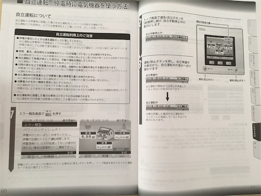 f:id:waku2kakeibo:20181002153150j:image