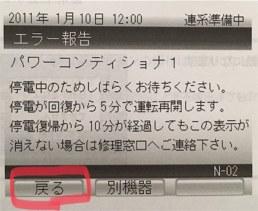 f:id:waku2kakeibo:20181002155109j:image