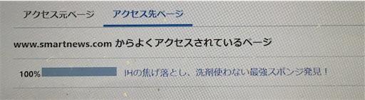 f:id:waku2kakeibo:20181018112856j:image