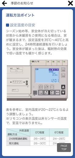 f:id:waku2kakeibo:20181105155927j:image