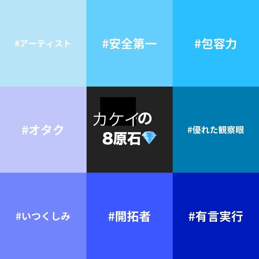 f:id:waku2kakeibo:20190417103122j:plain